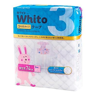 Nepia Whito王子白色系列黏貼紙尿褲 日本境內三小時版 NB 74片x4包/箱