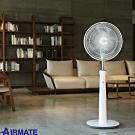 AIRMATE艾美特 16吋 24段速微電腦遙控DC直流電風扇 FS4057R