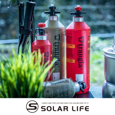 瑞典Trangia Fuel Bottle 燃料瓶 (經典紅)0.3L.汽油瓶燃油罐