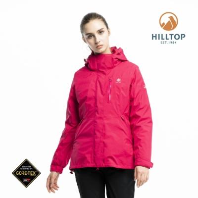 【hilltop山頂鳥】女款GORE-TEX三合一羽絨短大衣F22FZ4玫瑰紅