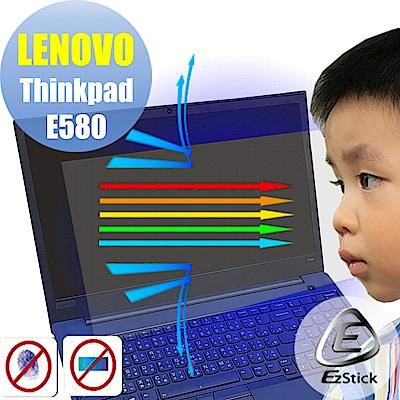 EZstick Lenovo ThinkPad E580 專用 防藍光螢幕貼