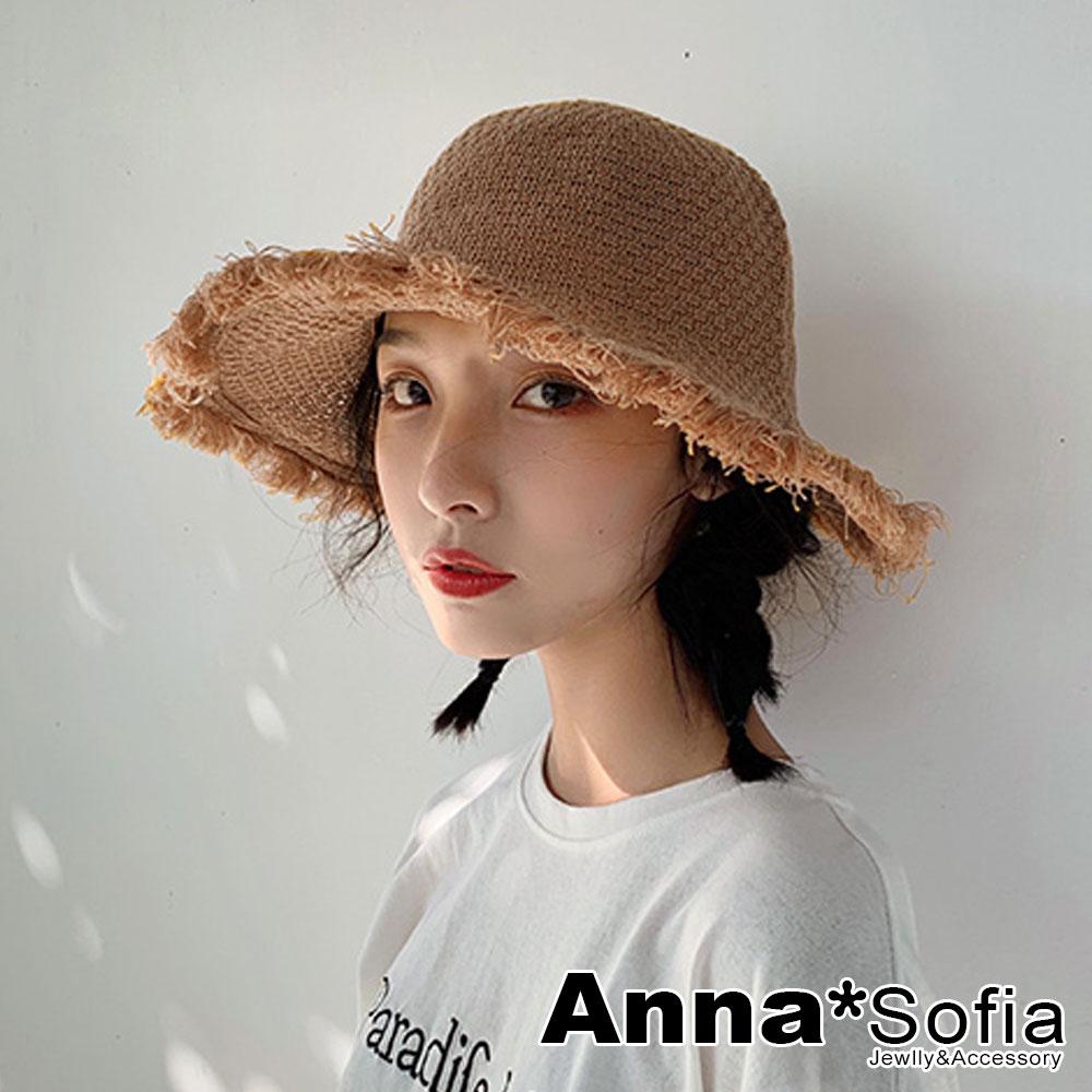 【出清3件5折】AnnaSofia 帥氣毛邊網紅款 軟式遮陽盆帽漁夫帽(卡其駝系)