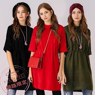 OUWEY歐薇 微開衩造型腰間綁帶裝飾落肩袖圓領針織洋裝(黑/綠/紅)
