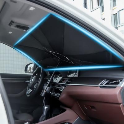 E.City_加厚款車用遮光神器前檔防曬遮陽隔熱傘