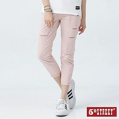5th STREET 隨性刷破窄直筒色褲-女-粉紅色