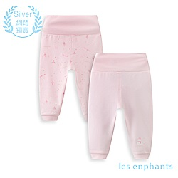 les enphants 精梳棉系列森林兩件組謢肚褲(共2色)