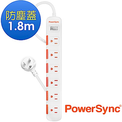 群加 PowerSync 一開六插防塵防雷擊延長線/1.8m(TPS316DN9018)