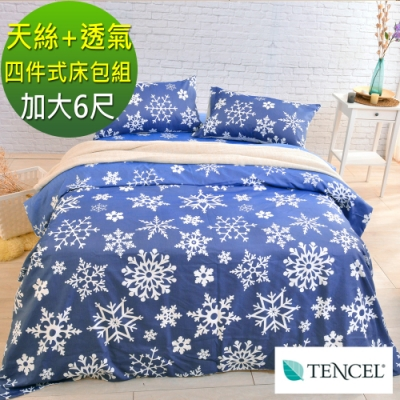 LooCa雪花天絲四件式寢具組-加大6尺