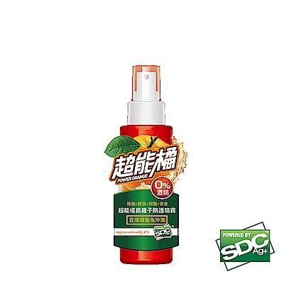 超能橘SDC銀離子抗菌隨身瓶(100ml)
