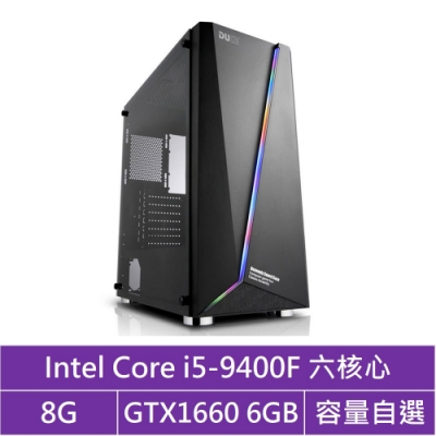 華碩B365平台[曜日軍神]i5六核GTX1660獨顯電腦