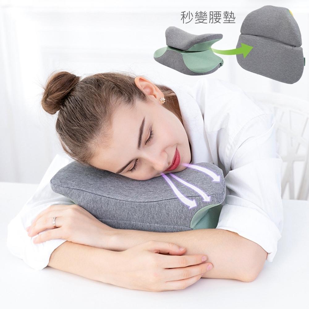 Bewalker 折疊環抱午睡枕/腰墊二合一 記憶棉趴睡枕頭/腰枕/靠腰墊 午睡神器