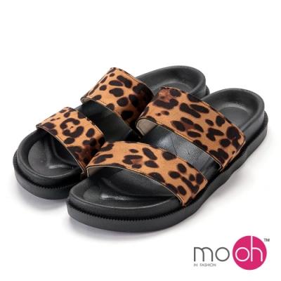 mo.oh-柔軟豹紋平底一字拖鞋-豹紋色