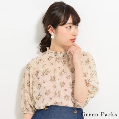 Green Parks 氣質碎花柄五分袖襯衫上衣