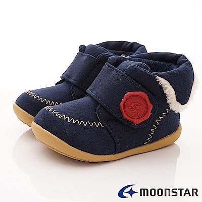 日本月星頂級童鞋 2E高機能HI系列短靴款 ON045深藍(小童段)