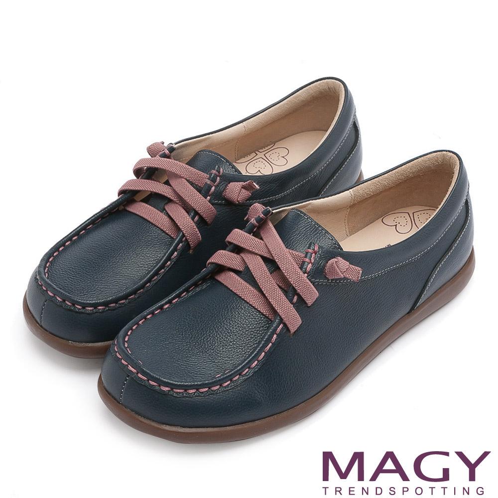 MAGY 素面縫線鬆緊帶真皮 女 休閒鞋 深藍