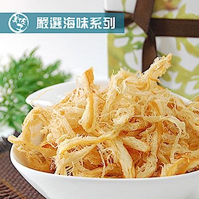 美佐子 嚴選海味系列-碳烤魷魚絲(100g/包,共兩包)