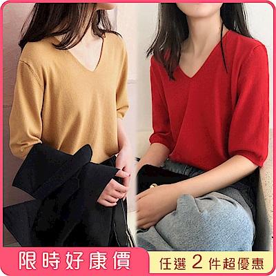 初色  V領五分袖針織衫-共6色-(任選2件)