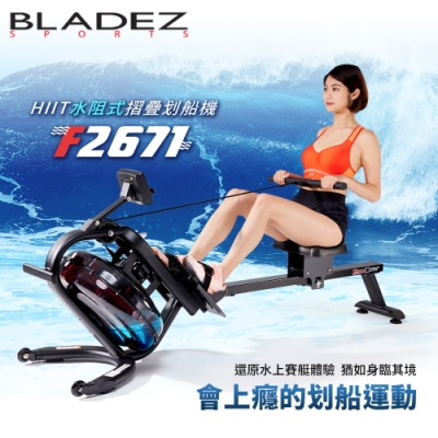 【BLADEZ】FITNESS REALITY HIIT水阻力划船機-F2671