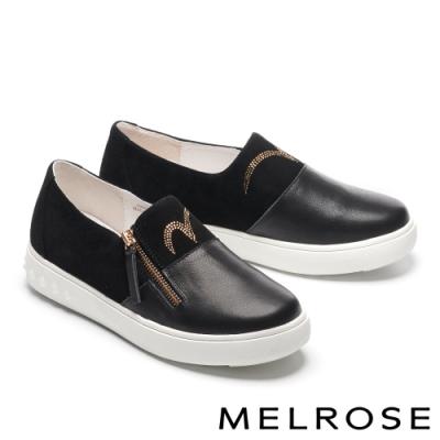 休閒鞋 MELROSE 魅力閃耀晶鑽異材質拼接拉鍊厚底休閒鞋-黑