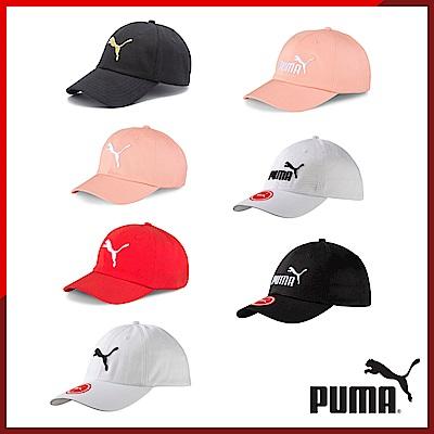 【PUMA官方旗艦】 時時樂限定 基本系列棒球帽 7色任選