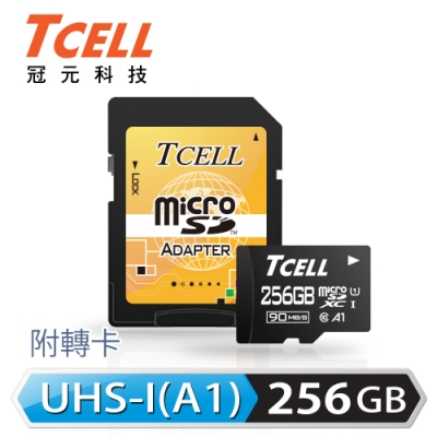 TCELL冠元 MicroSDXC UHS-I(A1) 256GB 90MB/s高速記憶卡