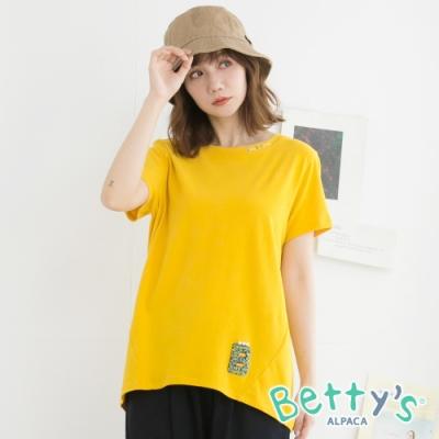 betty's貝蒂思 圓領釘飾字母縫珠T-shirt(黃色)