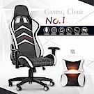【STYLE 格調】超跑電競椅旗艦款-GT9900(電競椅)