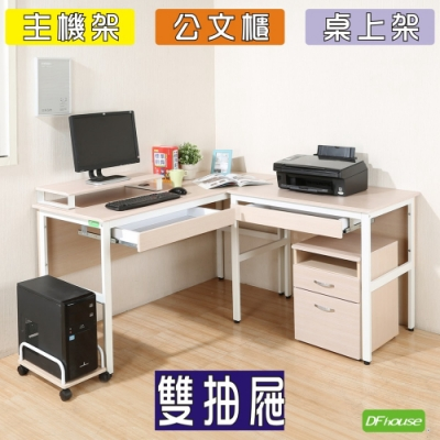 DFhouse頂楓大L型工作桌+2抽屜+主機架+桌上架+活動櫃150*150*76