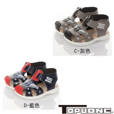 TOPUONE童鞋 傳統手工鞋高級超纖皮革防滑學步涼鞋-灰.藍
