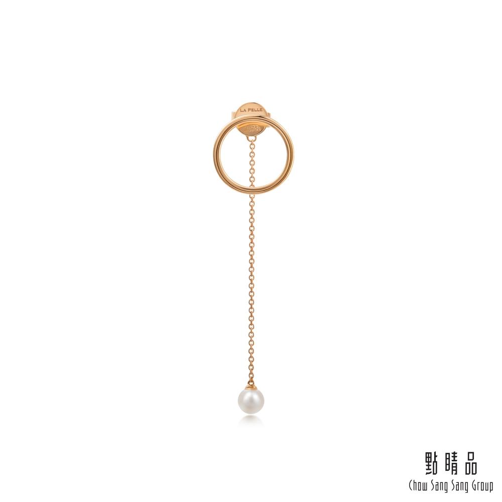 點睛品 La Pelle 18K玫瑰金Akoya珍珠垂墜耳環(單只)