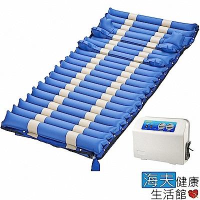 愛恩特翻身式氣墊床組(未滅菌) 海夫 PRIMA-5800交替式 壓力氣墊床
