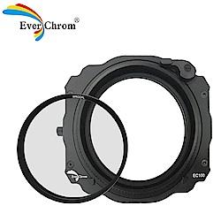 EverChrom-Filter Hol