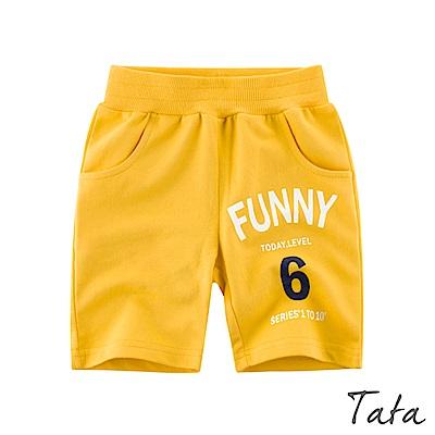 兒童 數字英文運動短褲 共三色 TATA KIDS