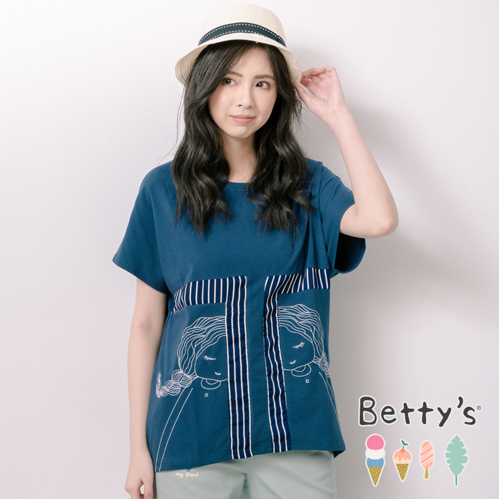 betty's貝蒂思 圓領拼接風繡馬尾女孩T-shirt(深藍)
