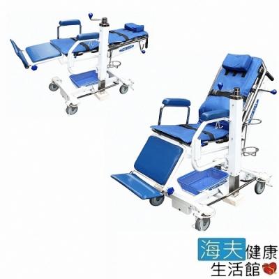 海夫健康生活館 耀宏 水平移位 搬運推床 YH251-3