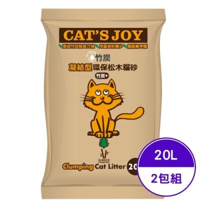 喜樂貓CAT S JOY-凝結型天然松木貓砂-竹炭 20L (第二代凝結型)(兩包組)