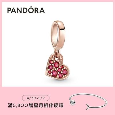 【Pandora官方直營】鮮紅密鑲寶石傾心吊飾