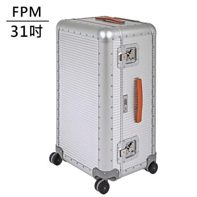 FPM MILANO BANK Moonlight系列 31吋運動行李箱 月光銀 (平輸品)