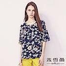 【麥雪爾】日系典雅花朵雪紡綁帶五分袖上衣