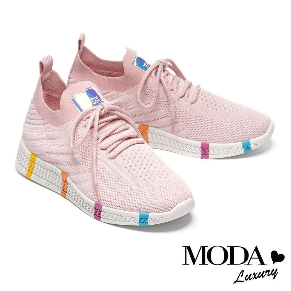 休閒鞋 MODA Luxury 俏皮彩條點綴飛織綁帶厚底休閒鞋-粉