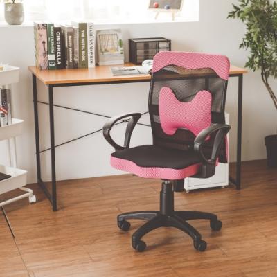 Curry 彈性仰躺H護腰枕辦公椅電腦椅/透氣網背(五色)