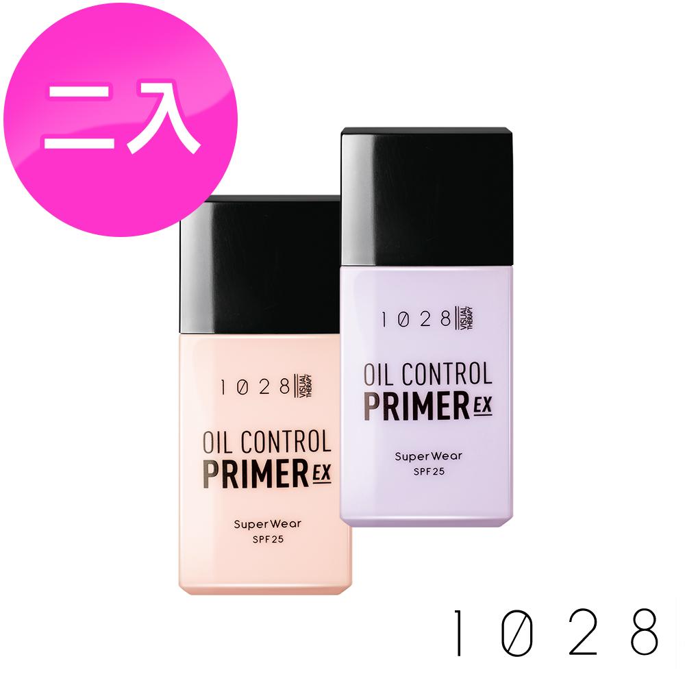 1028 超控油 透亮飾底乳EX版 (兩色任選)