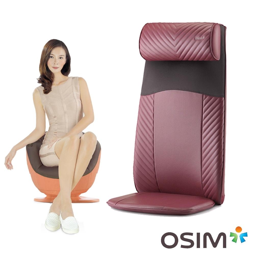 OSIM 背樂樂 OS-260 + 健康搖搖椅 OS-255
