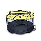 可折疊寵物帳篷 圍欄/狗窩/貓窩 附手提袋
