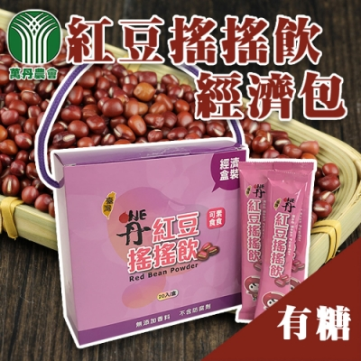 【萬丹鄉農會】紅豆搖搖飲經濟裝-有糖(25gx20包)x2盒