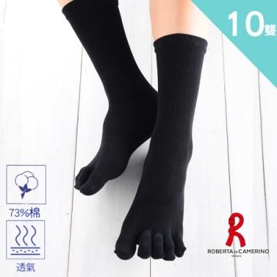 ROBERTA 諾貝達 天然棉健康五趾襪男健康襪6208-10雙入