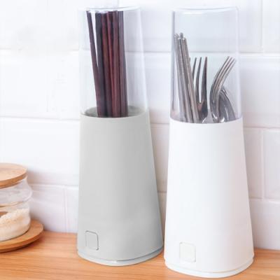 E.City_可拆卸透明蓋瀝水餐具筷子收納筒
