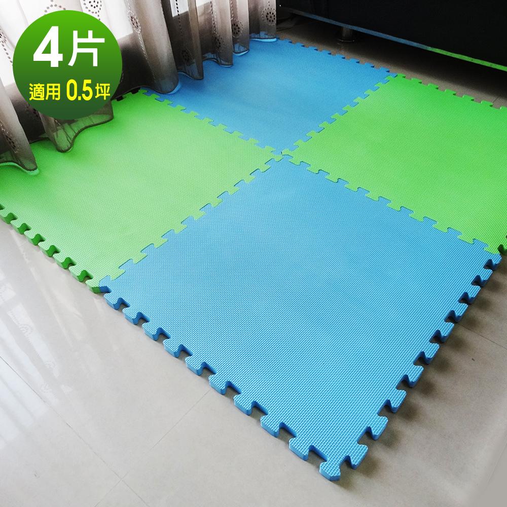 Abuns 加厚2CM藍綠雙色大巧拼地墊-附收邊條(4片裝-適用0.5坪)
