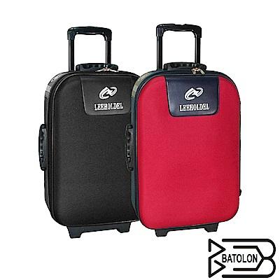 LEEHOLDEL 29吋 簡易型2輪拉桿箱/行李箱/旅行箱