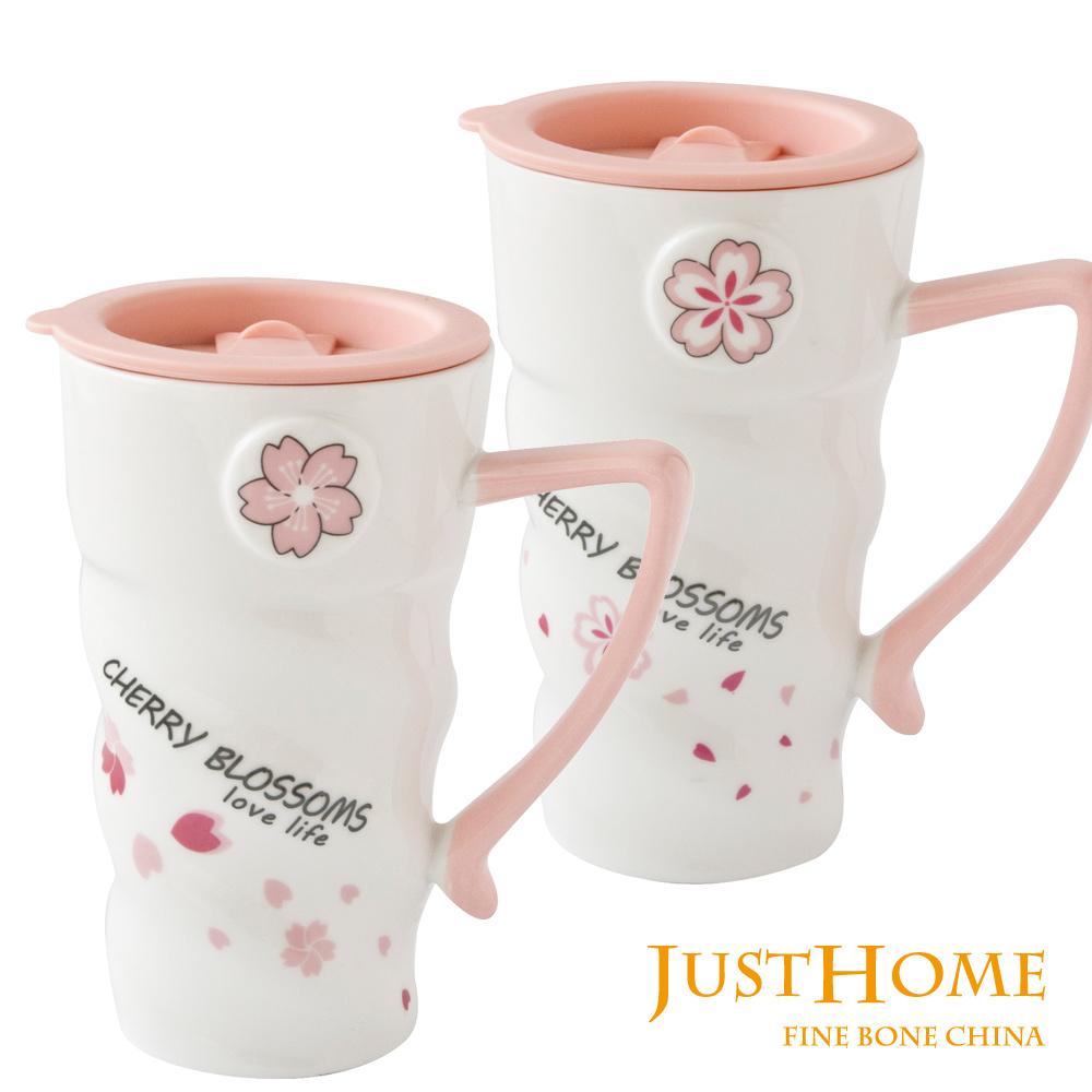 Just Home紛飛櫻花陶瓷附蓋馬克杯390ml(2入組)